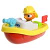 Feuerwehrboot RC
