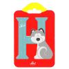 Buchstabe H Husky