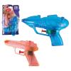 Wasserpistole 2-er Set