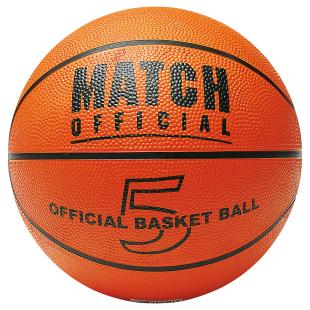 Basketball Match, Gr.5
